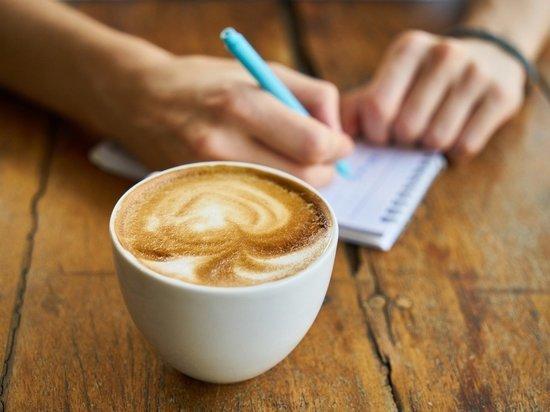 Нутрициолог рассказала, кому нельзя пить кофе