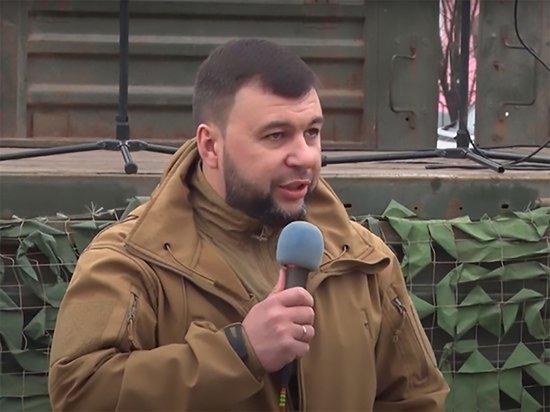 Пушилин признал, что миссия ОБСЕ занимает сторону Украины