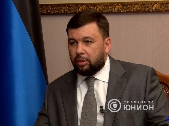 Глава ДНР заявил, что Зеленский никогда не связывался с ним