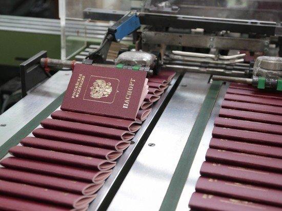 Названы сроки введения в России электронных паспортов