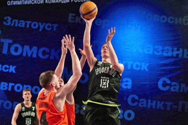 В Хабаровске 5-6 мая пройдет финал чемпионата РФ по баскетболу 3х3
