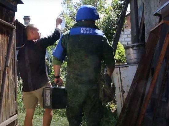 Представитель ЛНР: ВСУ обстреляли микрорайон города Золотое
