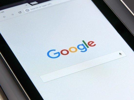РКН потребовал от Google снять ограничения с приложения «Улица героев»