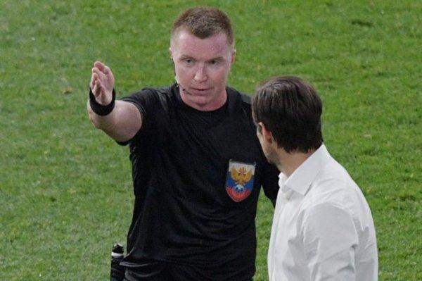 Арбитр Васильев отстранен от работы в РПЛ