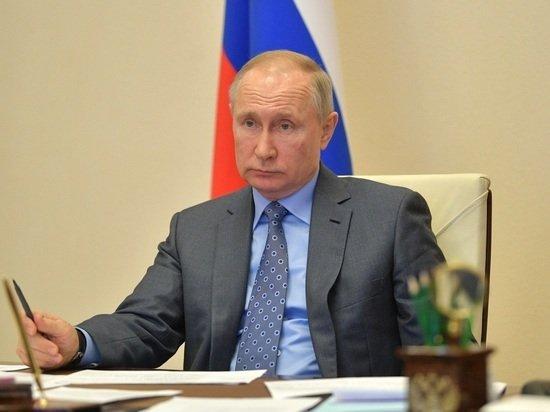 Словения изъявила готовность провести саммит Путина и Байдена