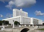 В России утвердили программу реконструкции аэропортов