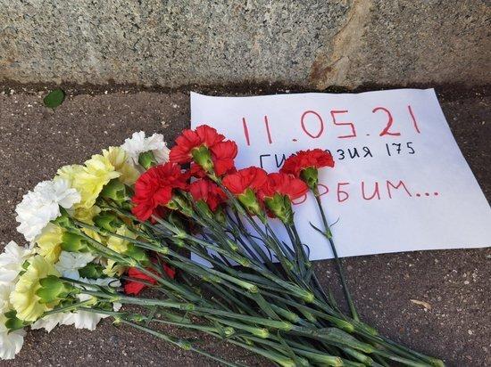 Психологи, работавшие на казанской трагедии, готовы оказать помощь родным стрелка