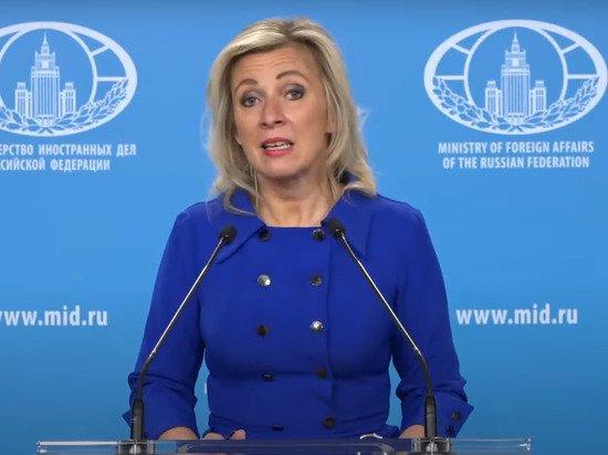 Захарова ответила Киеву на претензии насчет вывезенных из Непала украинцев
