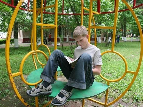 Ростуризм рассказал, как получить кэшбек за детский отдых
