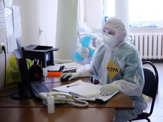 В России выявили 8 951 новый случай коронавируса