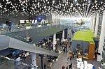 Новый терминал аэропорта имени Леонова открылся в Кемерово