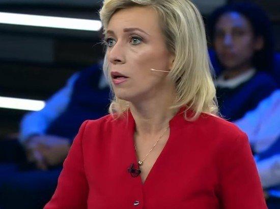 МИД России назвал истерикой реакцию Запада на инцидент в Минске