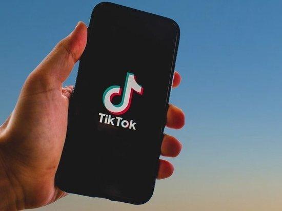 Суд оштрафовал TikTok на 1,5 млн рублей
