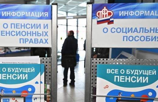 Россиянам рассказали о способах накопить на достойную пенсию