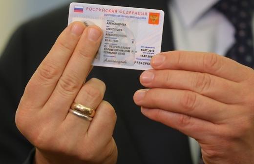 В МВД назвали сроки введения электронных паспортов в России