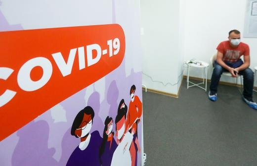 В России за сутки выявили 8489 новых случаев COVID-19