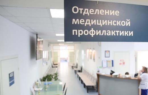 Опрос показал отношение россиян к диспансеризации