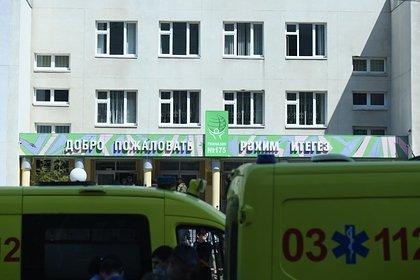 Имам рассказал о защищавшей детей при нападении на казанскую школу учительнице