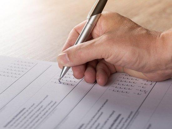 В России причастным к экстремизму могут запретить работать в избирательных комиссиях
