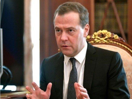 Медведев об отношениях РФ и США: хуже Карибского кризиса