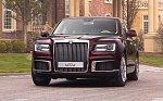 В Татарстане открыто производство автомобилей российской марки представительского класса «Аурус»