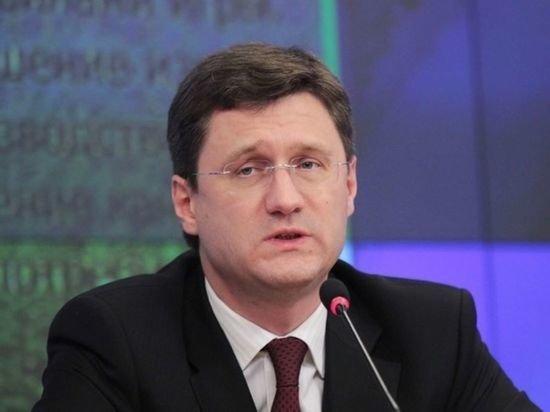 Новак рассказал о сохраняющихся торговых взаимоотношениях с Украиной