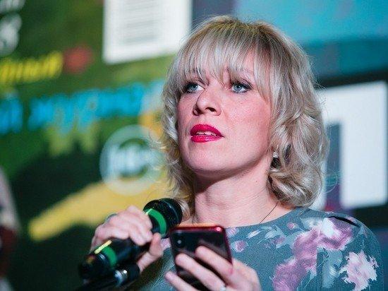 Захарова назвала «мощным откровением» сообщение о вывозе чешских разведчиков из России