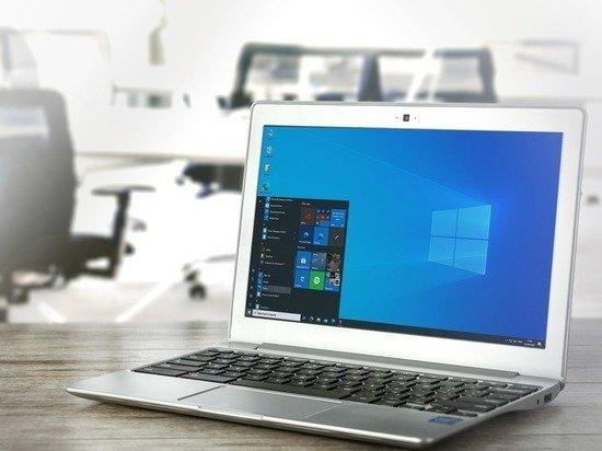 Microsoft 24 июня представит новую операционную систему Windows