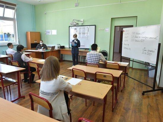 ЕГЭ по русскому языку прошел в условиях беспрецедентных мер
