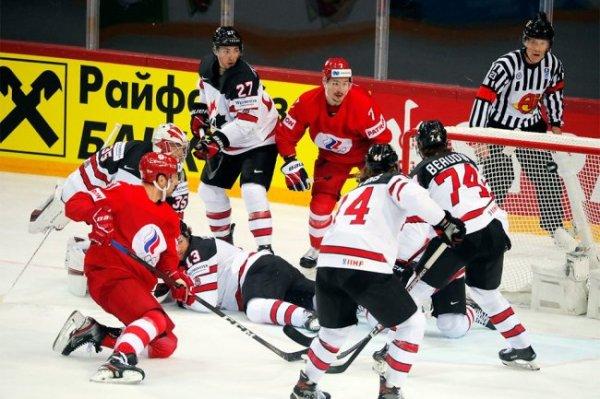 Сборная России не сумела пробиться в полуфинал чемпионата мира по хоккею