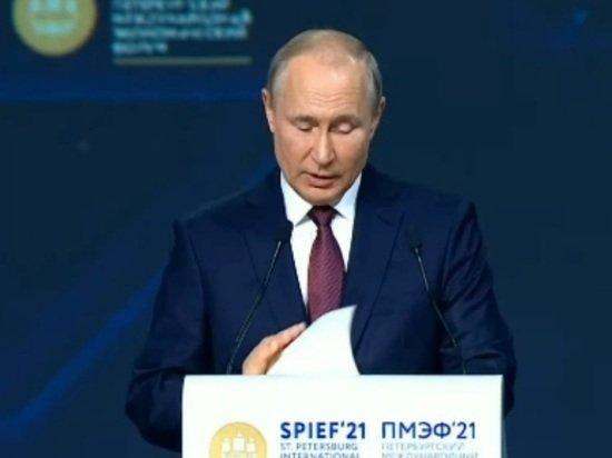 Путин озвучил требования к бизнесу: