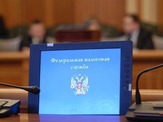 Минфин прорабатывает двойное увеличение налога для жителей России