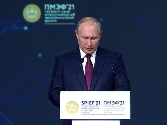 """Путин заявил о завершении укладки 1-й нитки """"Северного потока-2"""""""