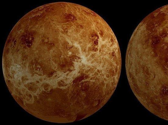 НАСА готово обсуждать с Россией перспективы исследования Венеры