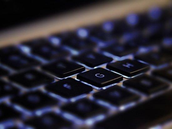 Эксперт рассказал о самом надежном пароле для аккаунтов в интернете