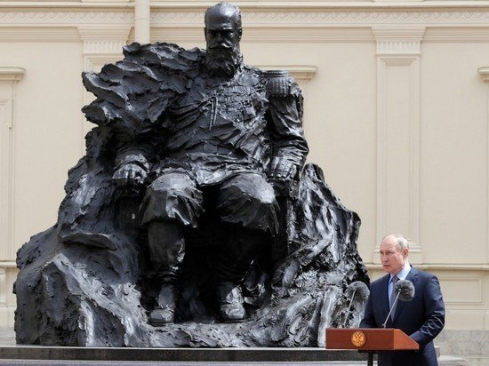 Путин открыл памятник императору Александру III