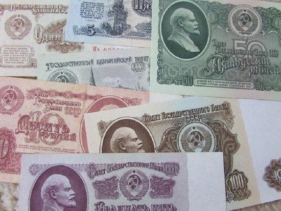 Ностальгия по ценам СССР: что можно было купить на современную тысячу