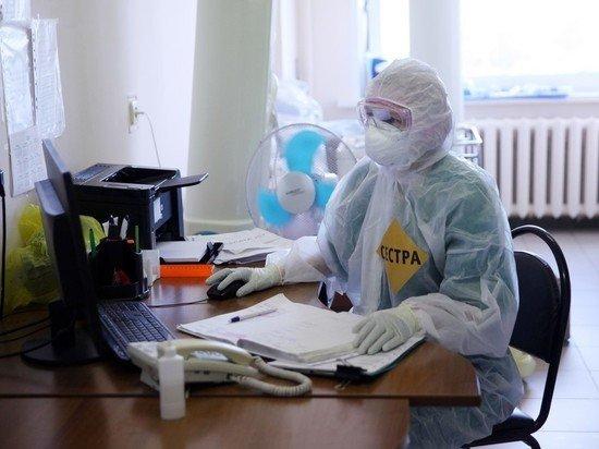 В России выявили 9 145 новых случаев коронавируса