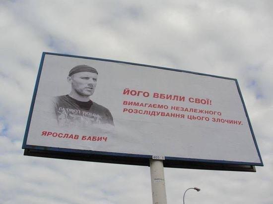 Бойцы украинского «Азова» начали уничтожать друг друга: клуб самоубийц