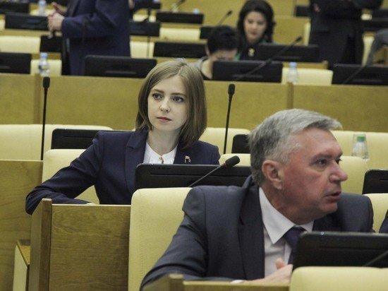 Поклонская прокомментировала новую украинскую форму с Крымом