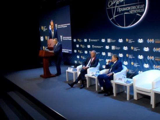На «Примаковских чтениях» заговорили о льде накануне саммита Путин - Байден