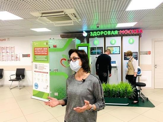 Доктор Елена Кац рекомендовала посетителям центров госуслуг пройти обследование при помощи диагностических комплексов