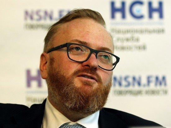 Депутату Милонову грозит реальный срок за оскорбление коллекторов
