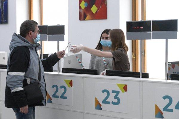 На матчах чемпионата России по футболу введут аналог Fan ID