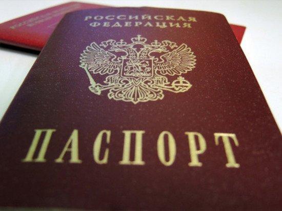 Украинский омбудсмен назвала паспорта РФ в Донбассе