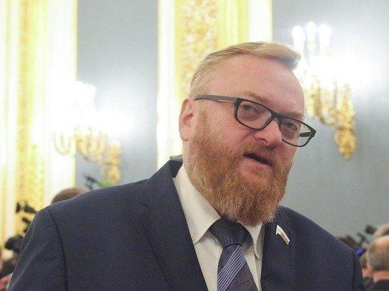 Милонов извинился перед геями из-за формы украинских футболистов