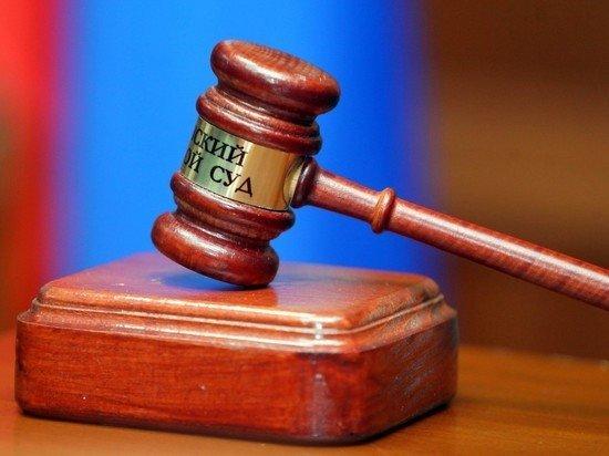Мосгорсуд отказался рассекретить иск прокуратуры к ФБК