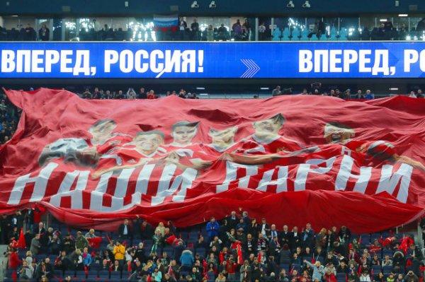 Квалификация чемпионата Европы-2020 сложилась крайне удачно для России