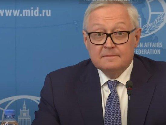 Рябков заявил, что США выпадают из контекста по