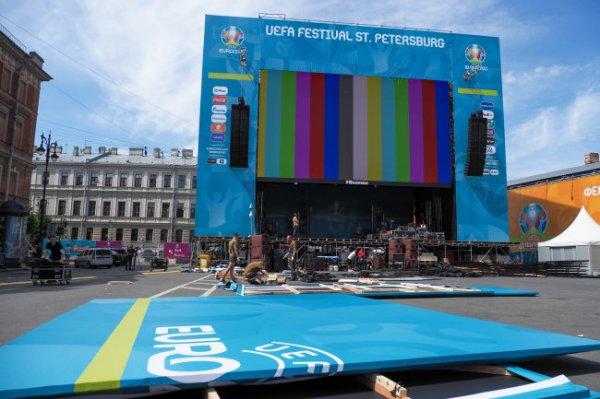 В Санкт-Петербурге откроется фан-зона для болельщиков Евро-2020